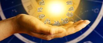 Otzyvy na kurs Astrologiya